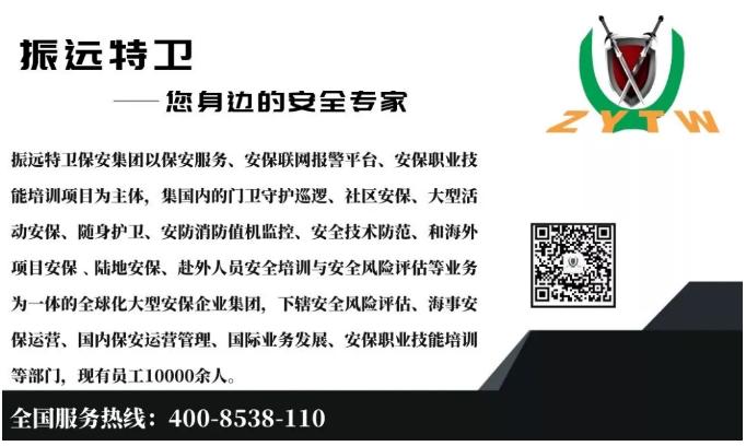 微信图片_20200608104450.png